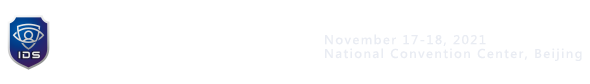 2021 Identity Recognition Technology Summit